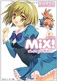 MiX!   オトメたちの饗宴!?   (角川スニーカー文庫)