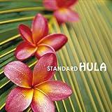 決定盤!!「スタンダード HULA」ベスト ユーチューブ 音楽 試聴
