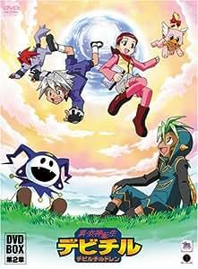 真・女神転生デビチル DVD-BOX 第2章