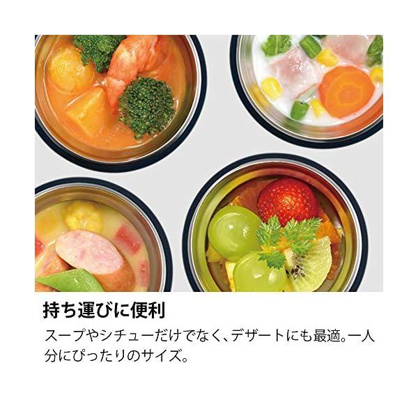 サーモス 真空断熱スープジャー 380ml ネ...の紹介画像6