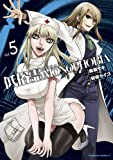 低俗霊MONOPHOBIA(5) (角川コミックス・エース)