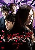 いばらの花 DVD-BOX1 画像