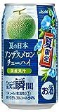 アサヒ チューハイ 果実の瞬間 夏限定缶 国産アンデスメロン 350ml×24本