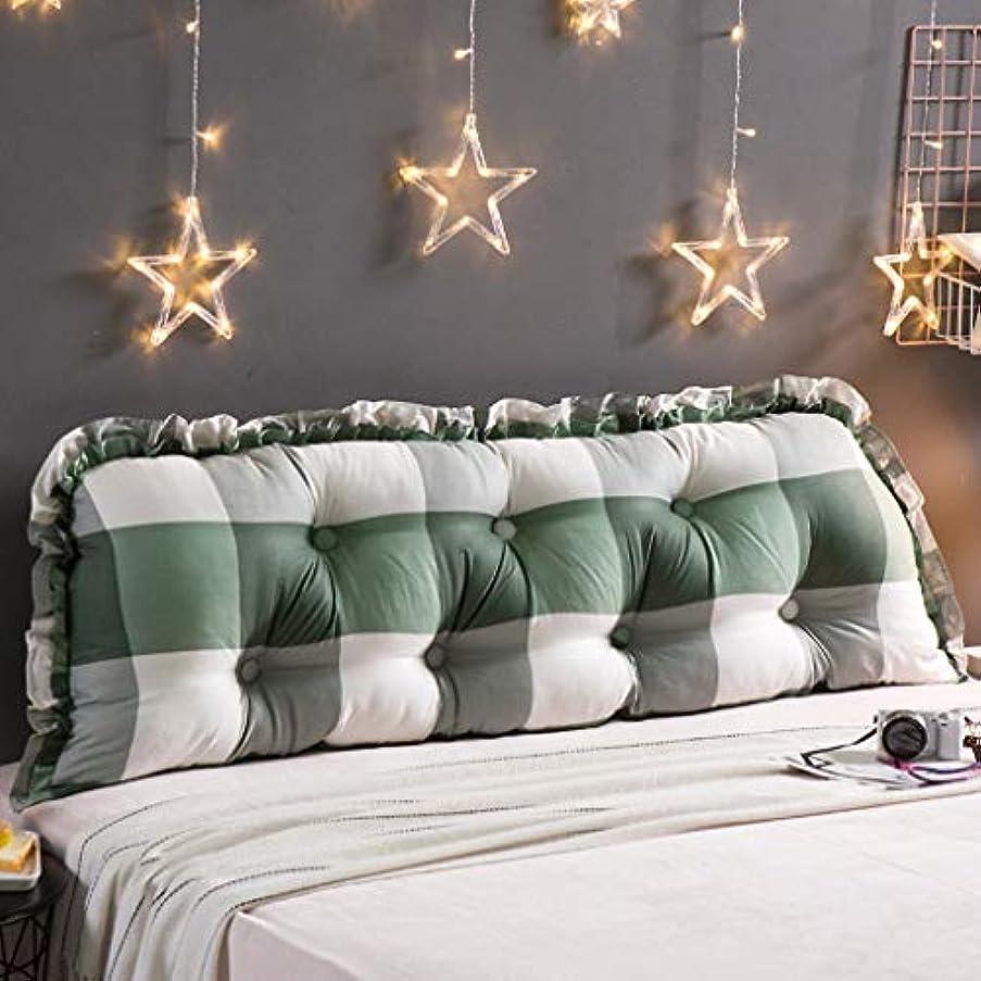 ナラーバー解放破裂コットンヘッドボードソフトバッグクッション大きなバックベッド取り外し可能な洗える枕ソファ枕ウエストパッドベッドバッククッション JAHUAJ (Color : A, Size : 150cm)