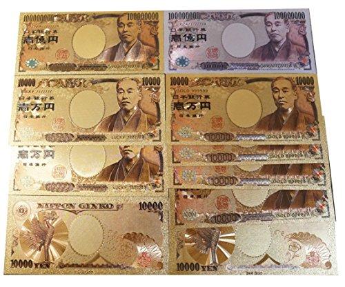 金の一万円札シリーズ幸運のLUCKY777金運のGOLD999引寄せの億の力10枚セットMajestic版