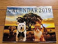 ソフトバンク お父さん犬 卓上カレンダー 2019年 ふてにゃん ふてニャン カレンダー