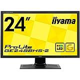 iiyama ゲーミングディスプレイ GE2488HS-B2 24型(1ms/1920x1080/DVI-Dx1/HDMIx1/D-subx1)