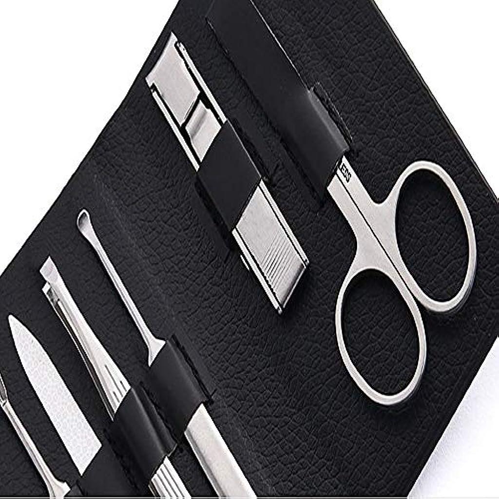 クランプ抜粋レギュラーJIAYIZS ネイルマニキュアツールParonyitisペディキュアナイフを7セットのネイルクリッパーセットネイルクリッパーステンレス鋼をカットクリッパーズ眉毛ナイフ死んだ皮膚ネイルはさみネイル折りたたみ (Color : Silver)