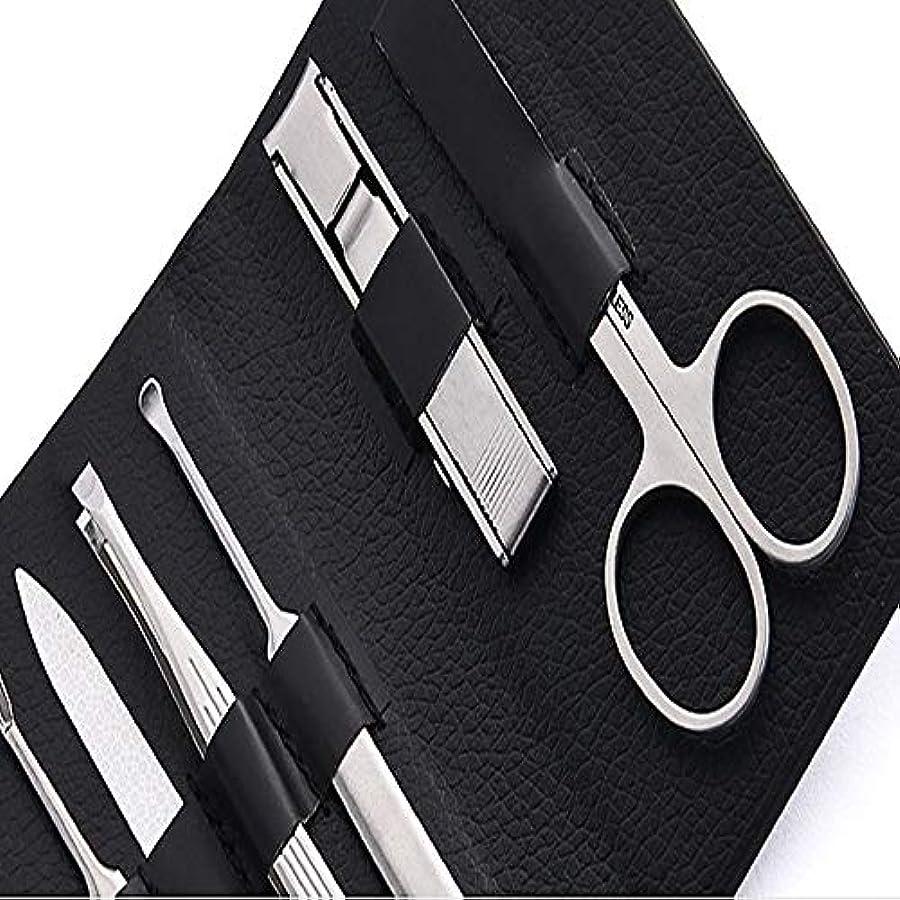 初期足枷簡潔なJIAYIZS ネイルマニキュアツールParonyitisペディキュアナイフを7セットのネイルクリッパーセットネイルクリッパーステンレス鋼をカットクリッパーズ眉毛ナイフ死んだ皮膚ネイルはさみネイル折りたたみ (Color : Silver)