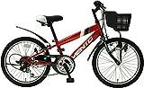 子供用自転車 20インチ ジュニアマウンテンバイク CTB シマノ6段変速ギア カゴ 鍵 ライト 泥除け チェーンカバー付き シティサイクル キッズバイク こども用 男の子 女の子 TOPONE