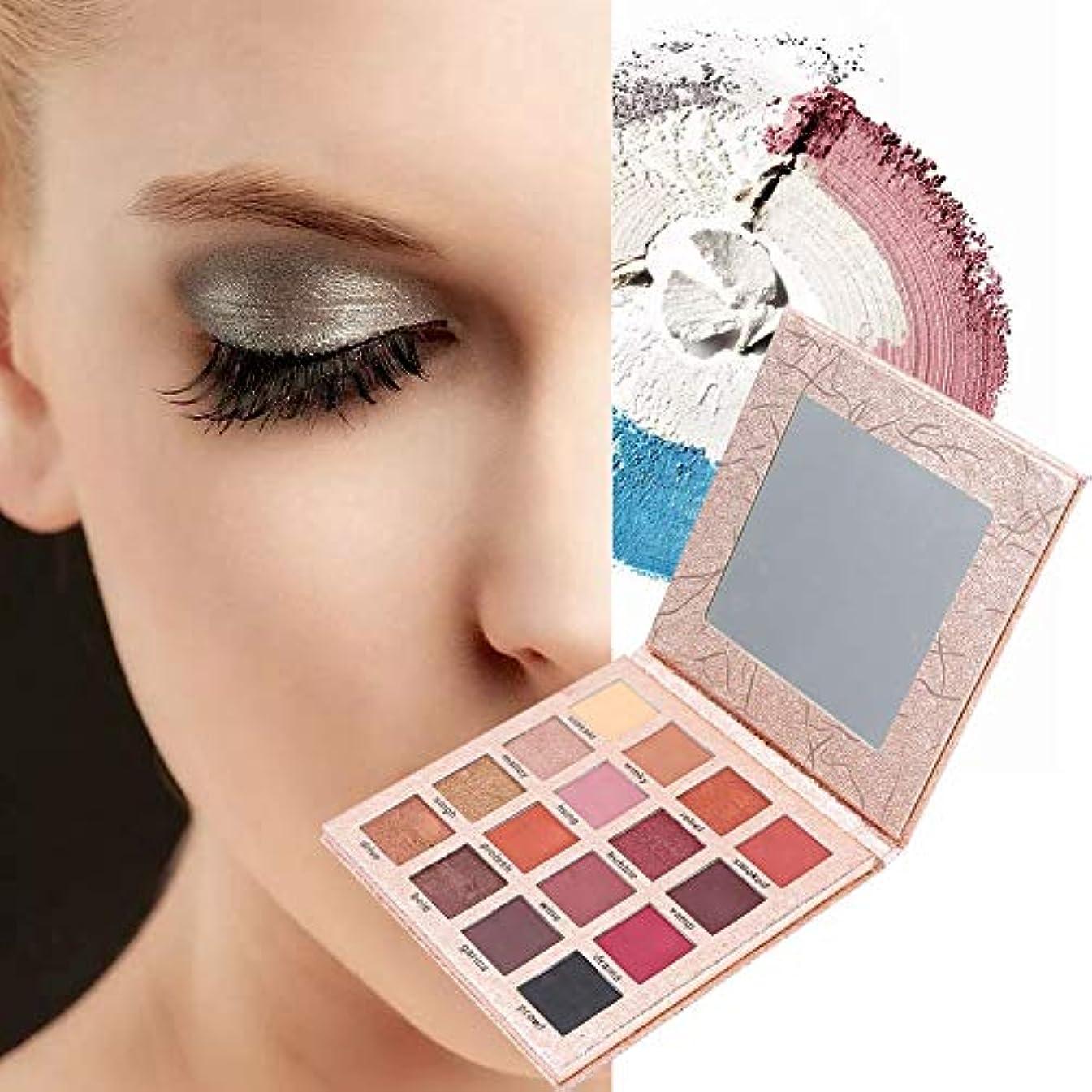 ラインナップピンク無力アイシャドウパレット 16色 アイシャドウパレット 化粧マット グロス アイシャドウパウダー 化粧品ツール