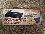 電波新聞社 アップスケーラー・ユニット FRAMEMEISTER N DP3913547