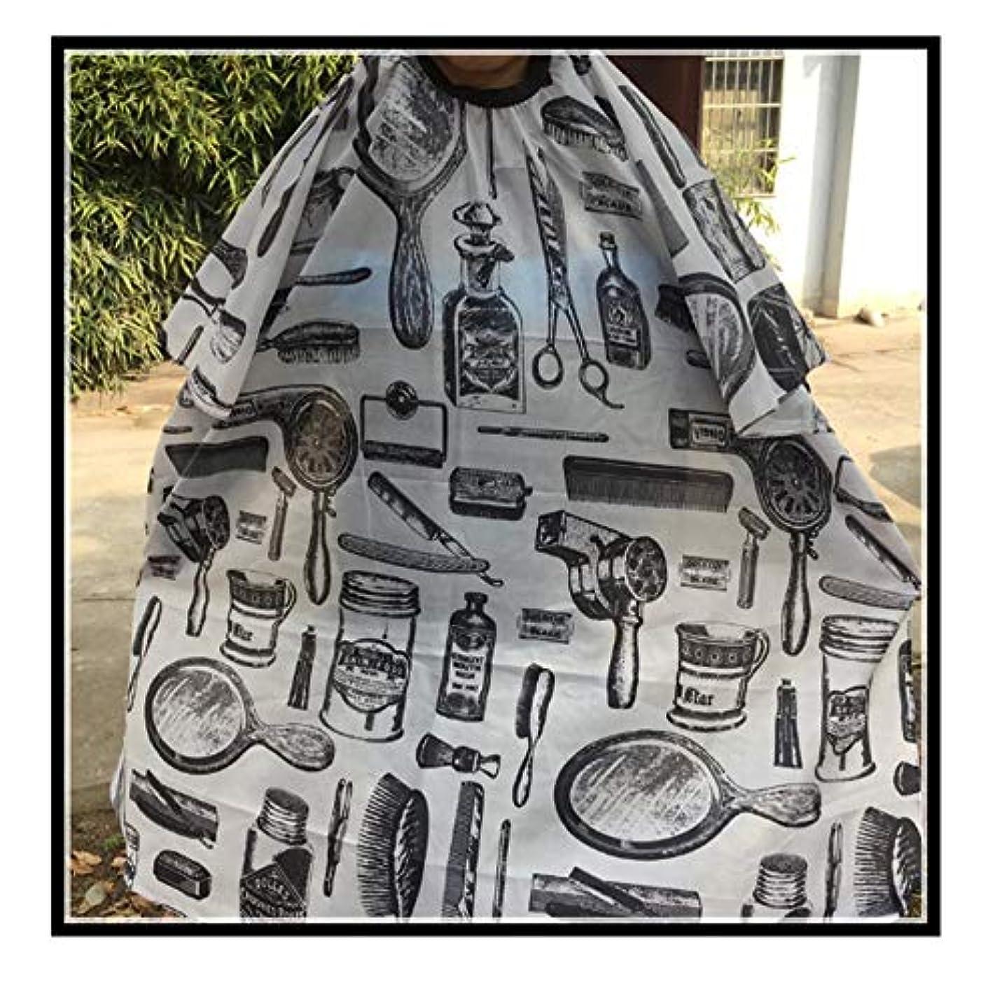 放射性ハンサムナイトスポットPichidr-JP 理髪店および美容室のための毛の切断の理髪師/大広間のケープガウンのエプロンの専門の防水ケープ美容院(パターンと白)
