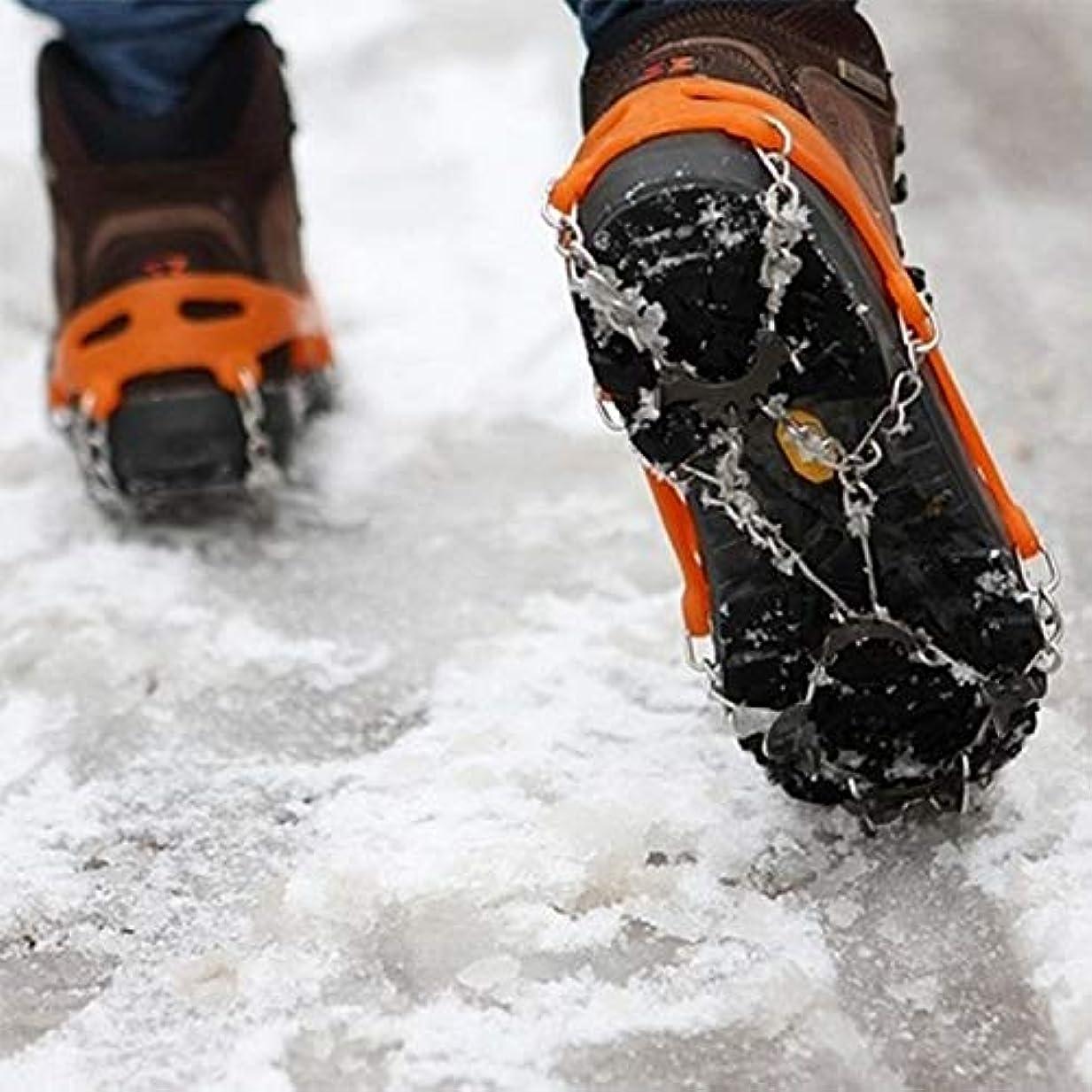 立ち向かうティーム処理LIJIANG 特別デザインワンペア8歯滑り止めアイスグリッパーハイキング登山用チェーンシューズカバー (色 : オレンジ)