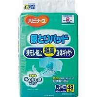 【まとめ買い】ハビナース 尿とりパッド 男性用 48枚入り【×4個】
