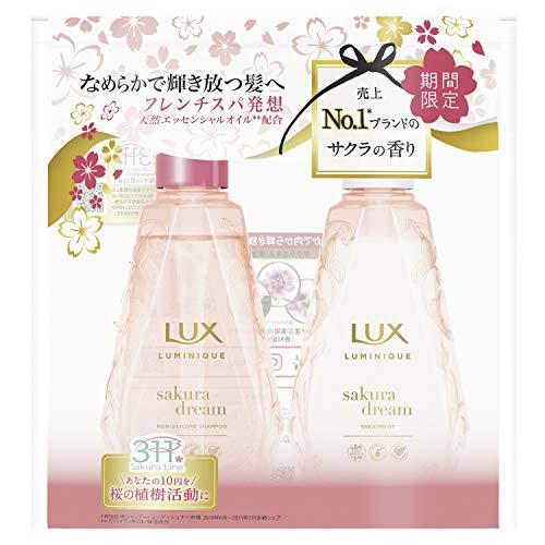 ラックス ラックス LUX 【限定品】ラックス ルミニーク サクラドリーム ポンプペア 本体 450g+450g サクラをはじめとした春の花の香り。の画像