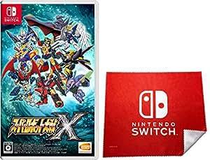スーパーロボット大戦X -Switch (【早期購入特典】スーパーロボット大戦X「早期購入4大特典」を入手できるダウンロード番号 & 【Amazon.co.jp限定】Nintendo Switch ロゴデザイン マイクロファイバークロス 同梱)