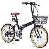 My Pallas(マイパラス) 折畳自転車20・6SP・オールインワン カラー/ブラック M-252