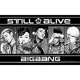 BIGBANG  Special Edition Still Alive テソン Ver.