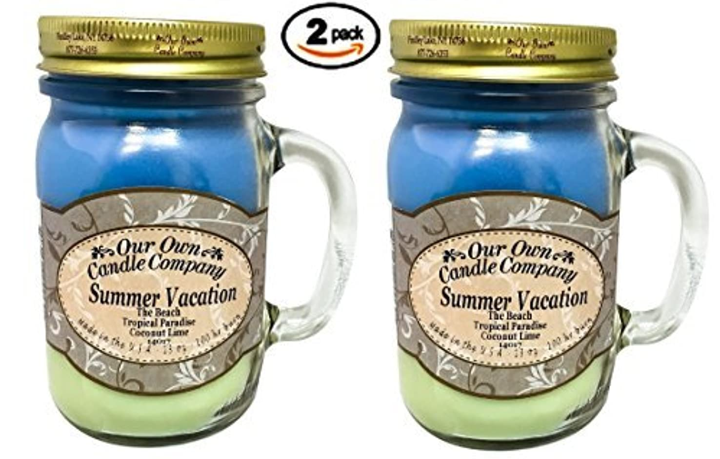 モニカポスト印象派シガレットSummer Vacation香り13オンスMason Jar Candle by Our Own Candle Company 2パック