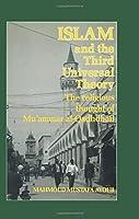 Islam & The Third Universal Theo