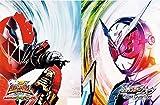 映画DVD付パンフレット+チラシ+ぬりえ 仮面ライダージオウ Over Quartzer騎士竜戦隊リュウソウジャー THE MOVIE版
