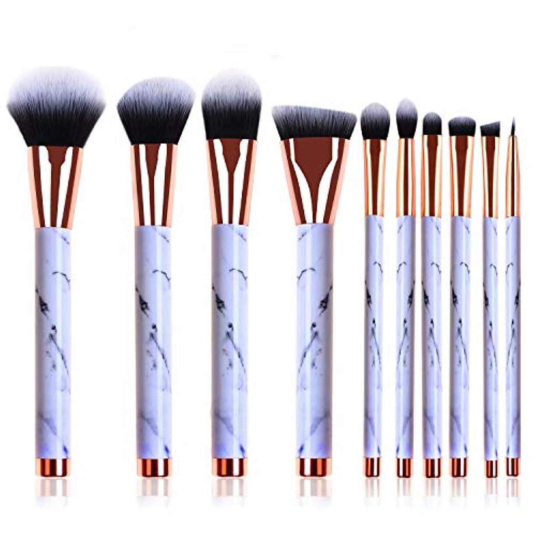 研究符号スポットReal perfection メイクブラシセット 大理石柄 10本 化粧筆 高級繊維毛 プロ 初心者