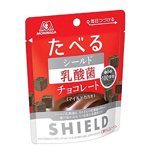 シールド乳酸菌チョコレート 8個