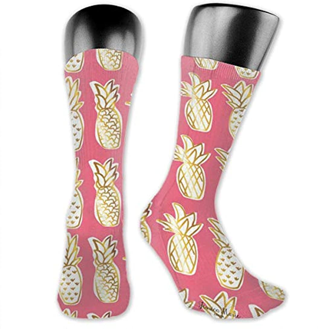 翻訳リズムクリーナーMKLOS 通気性 圧縮ソックス Breathable Thigh High Socks Over Exotic Psychedelic Print Compression High Tube Thigh Boot Stockings...