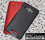 PLATA ( プラタ ) au ( エーユー ) HTC J butterfly HTL21 用 ハード ブラック ケース (¥ 530)