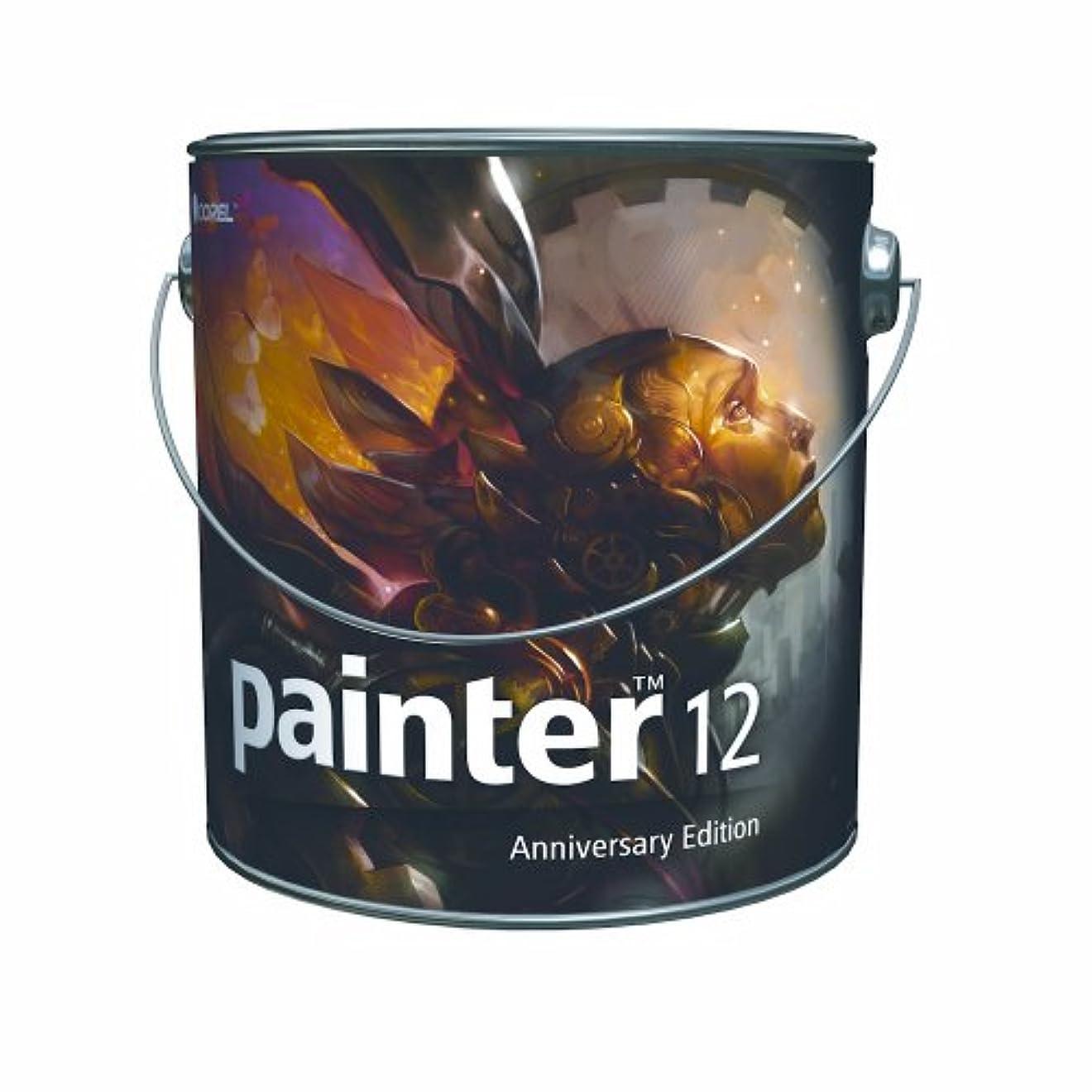 地下室たとえブラウンCorel Painter 12 限定缶モデルアップグレード版