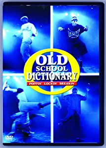 OLD SCHOOL DICTIONARY [DVD]