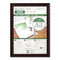 (まとめ買い)大仙 OA金ラック-R A3J335-C6300 箱入 【×3セット】