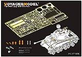 ボイジャーモデル 1/35 第二次世界大戦 アメリカ陸軍 M4A3E8 HVSS ベーシックセット (RFM5028用) プラモデル用パーツ PE351004