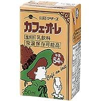 らくのうマザーズ カフェ・オ・レ250ml 紙パック×24本入
