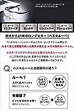 Hazuki ハズキルーペ ラージ 1.6倍 カラーレンズ 黒