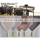 テーブルランナー (28cm×160cm, ゴールドリーフ) 食卓 布 クロス 無地 おしゃれ リバーシブル テーブル小物 北欧 日本製