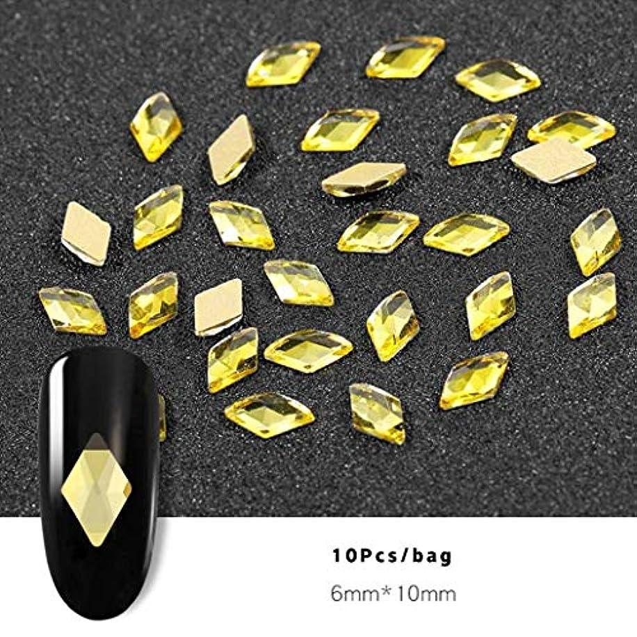 支払う退屈させるモードリンOU-Kunmlef 新しい品質 マニキュア ガラスドリル レーション ネイルチャーム クリスタル ネイルジュエリー、ネイルパーツ、メタルパーツ ネイル用品 (None 1138)
