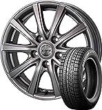 15インチ 1本セット (2018年製)スタッドレスタイヤ・ホイール ブリヂストン(Bridgestone) ブリザックVRX 195/65R15 91Q + ZMA S1R 【ノア/ヴォクシー(60/70/80G)・ステップワゴン等】
