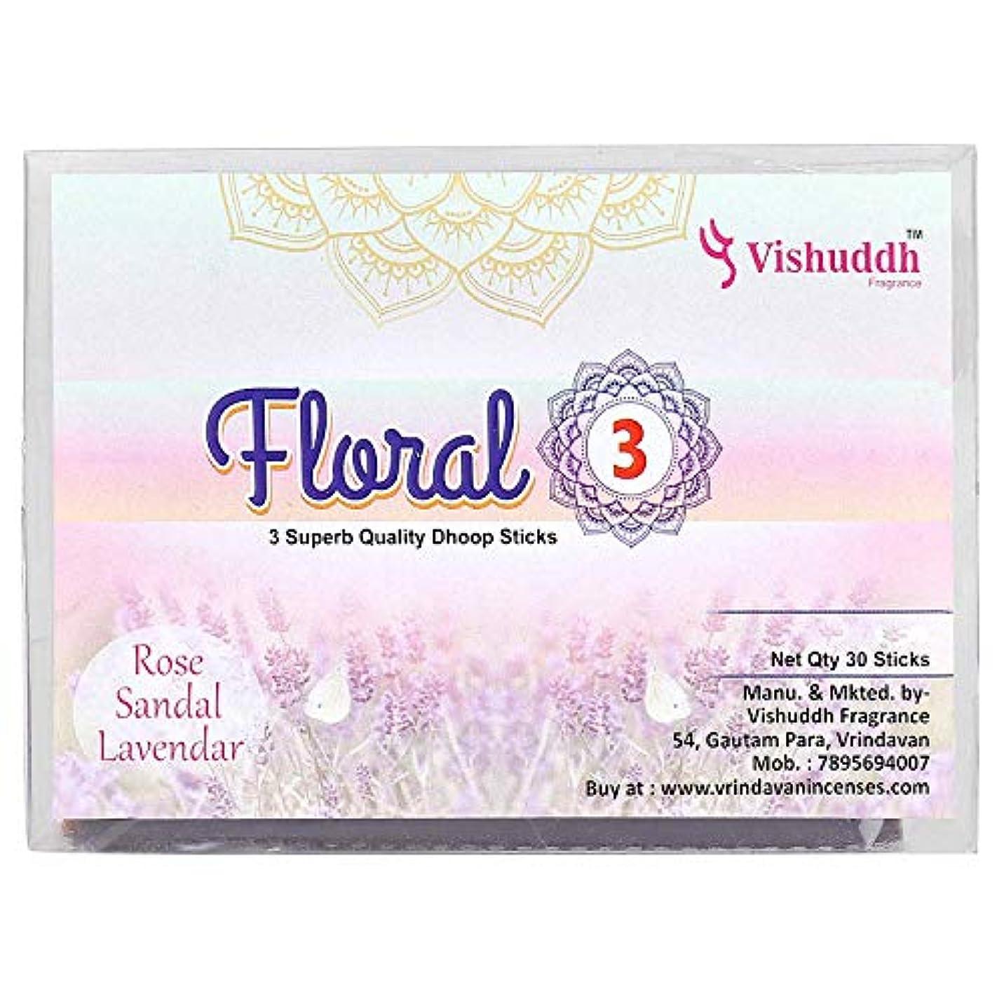 小道具洪水遺伝子Vishuddh Floral Three Dhoop Sticks