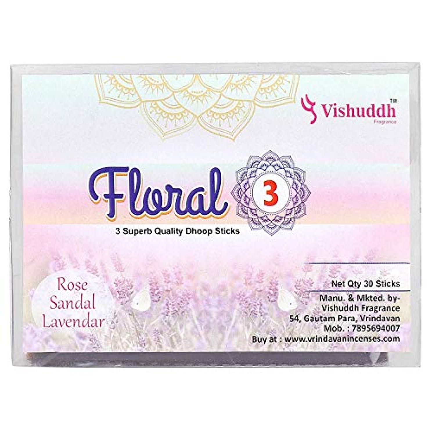 食器棚フィラデルフィア一時停止Vishuddh Floral Three Dhoop Sticks