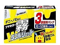 【第2類医薬品】フマキラー霧ダブルジェットフォグロンD 100mL×3 ×3