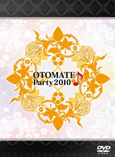 オトメイトパーティー♪2010 [DVD]