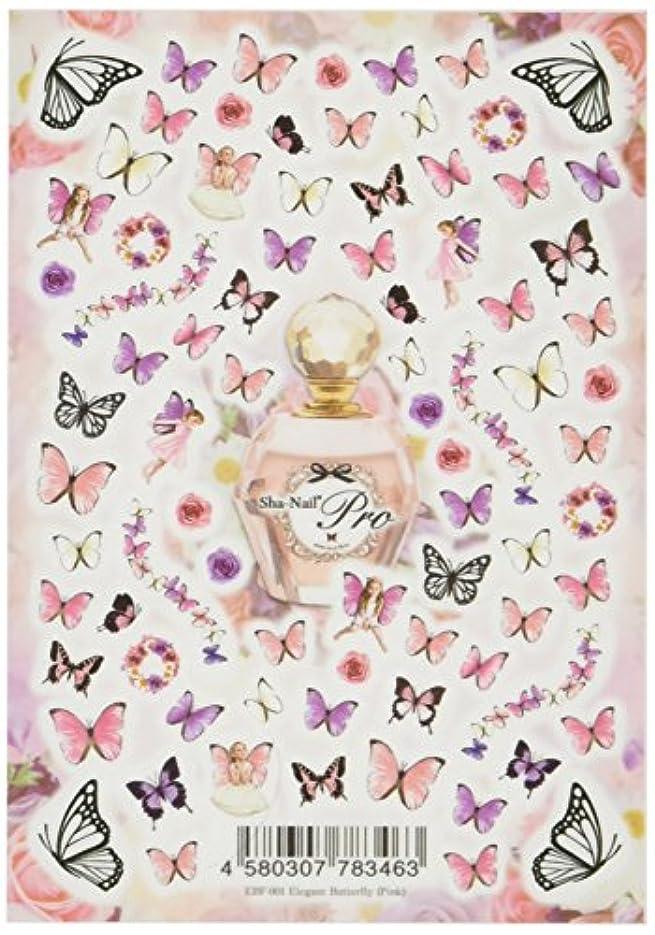 トムオードリース聴く大声で写ネイルプロ ネイルシール エレガントバタフライ ピンク アート材