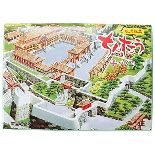 ちんすこう バニラ 小 (2個×14袋入り) ×1箱 ながはま製菓 琉球銘菓 昔ながらの手作りちんすこう クッキーのようなサクサク食感 沖縄土産にも最適