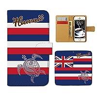 スマホケース 手帳型 SCL23 GALAXY S5 ハワイ 手帳 ケース カバー HAWAII 旅行 亀 ハワイ 州旗 D0223030061105
