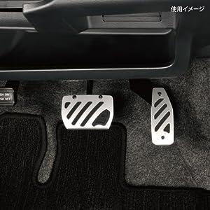 カーメイト 車用 ペダル RAZO K-CAR(軽自動車) 適合:スズキBタイプ ハスラー他 RP136