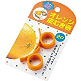 エコー金属 オレンジ皮むき器 2P 0449-199