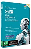 【旧製品】ESET File Security for Linux/Windows Server|新規