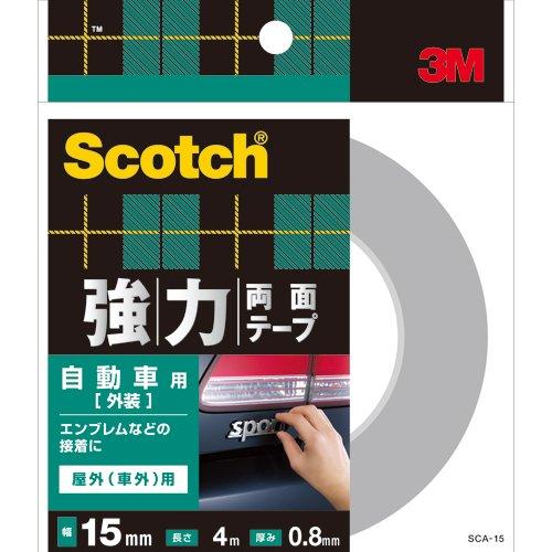 スコッチ(R) 強力両面テープ 自動車(外装)用SCA-15